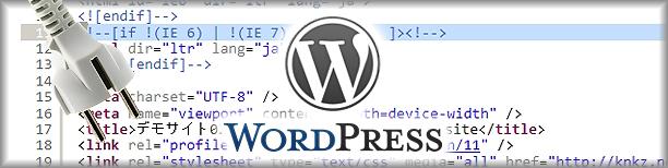 「SyntaxHighlighter Evolved」でWordPress投稿時にソースコードを簡単ハイライト!【使い方】
