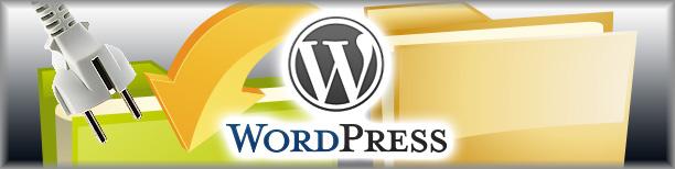 WordPress のプラグインをインストールする方法